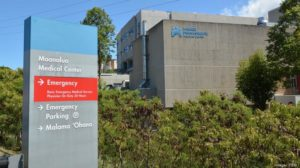 Second Honolulu hospital dealing with Legionnaires
